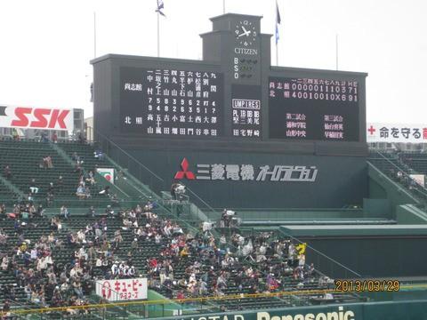 etakahashi-2013-03-29-4