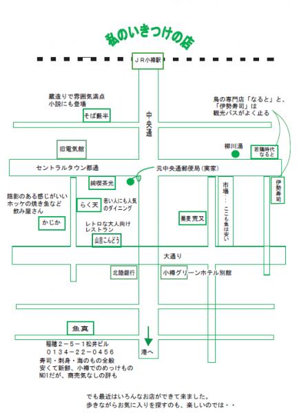 saitoukaoru-2013-0610