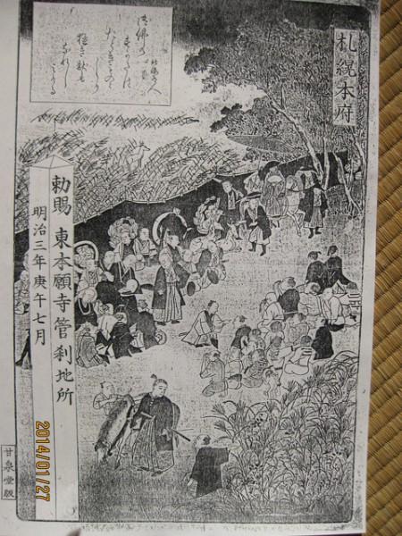 terashima-2014-03-08