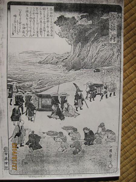 terashima-2014-04-12