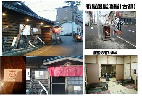 kakizaki-2014-05-31-2