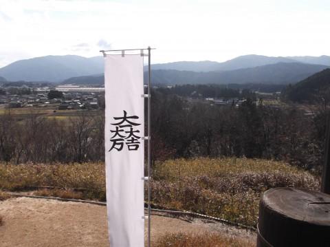 笹尾山から見下ろした決戦場(右側に宇喜多隊など)
