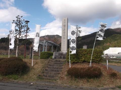 関ヶ原決戦場記念碑